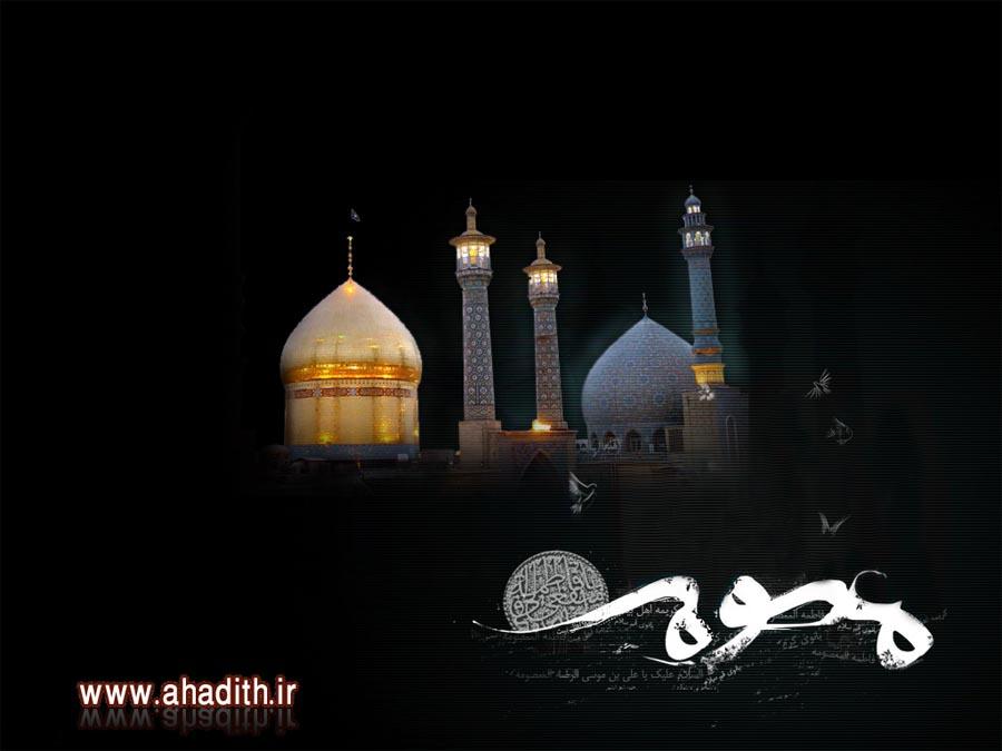 خلاصه زندگینامه حضرت معصومه س و زندگینامه شهید مصطفی احمدی روشن